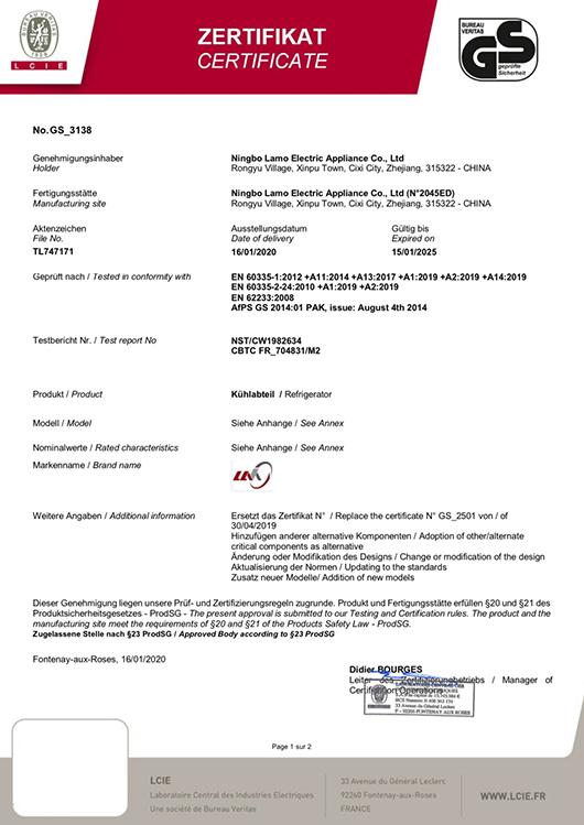 CB certification for refrigerator
