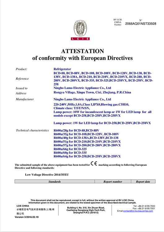 Refrigerator CE certification