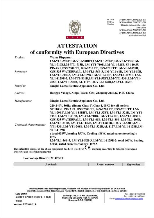 CE certificate of water dispenser