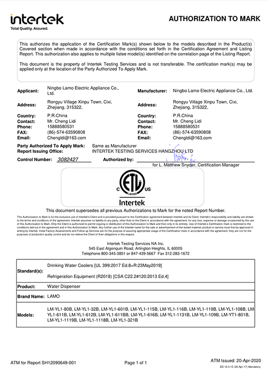 Water dispenser ETL certificate
